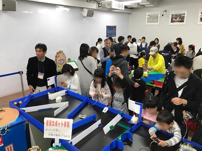 中学校技術・家庭科研究会WSC3