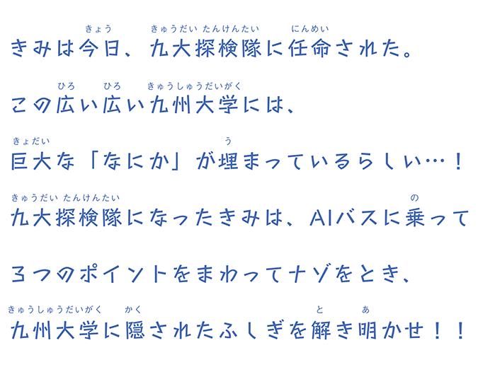 imago_003