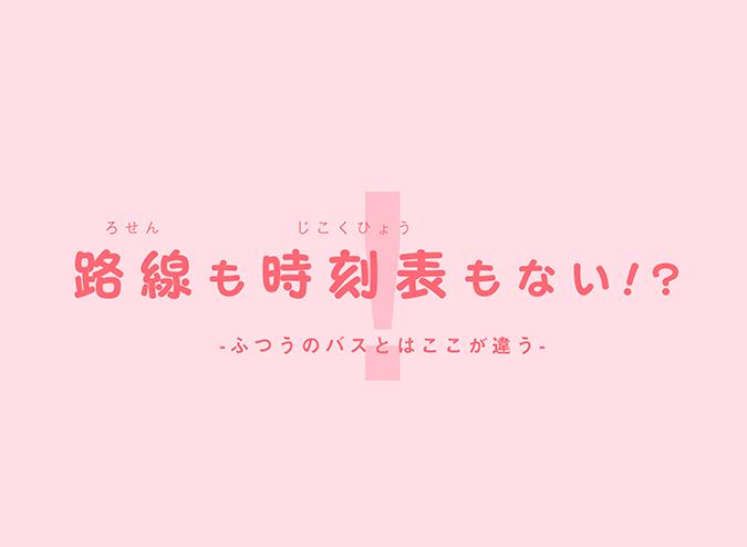 imago_005