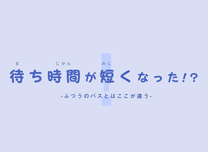 imago_006